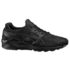 asics-kayano-trainer-evo-black1